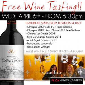 free-wine-testing